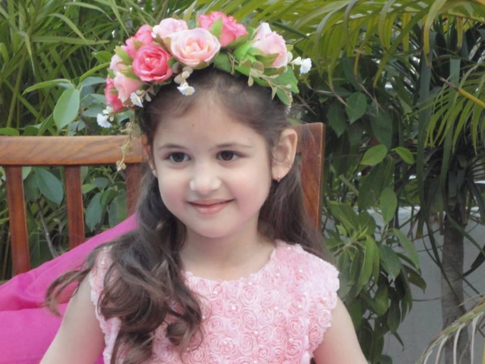 Little Princess Dp