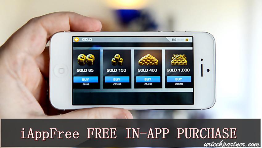 iAPFree iOS