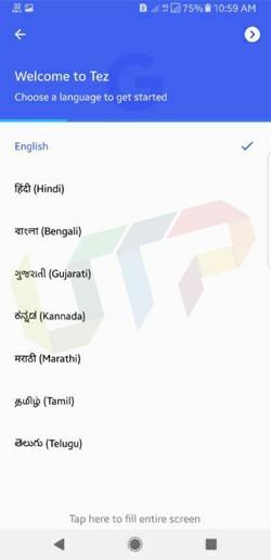 Download Google Tez