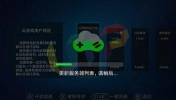 download xbox 360 emulator android mod offline