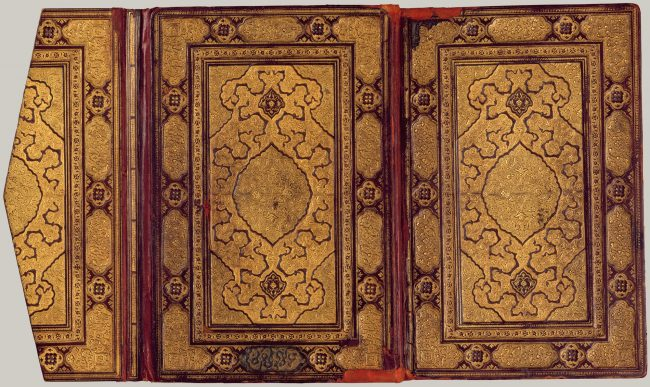 Working Title/Artist: Bookbinding: From a manuscript of the Mantiq al-tair (The Language of the Birds) of Farid al-Din cAttar