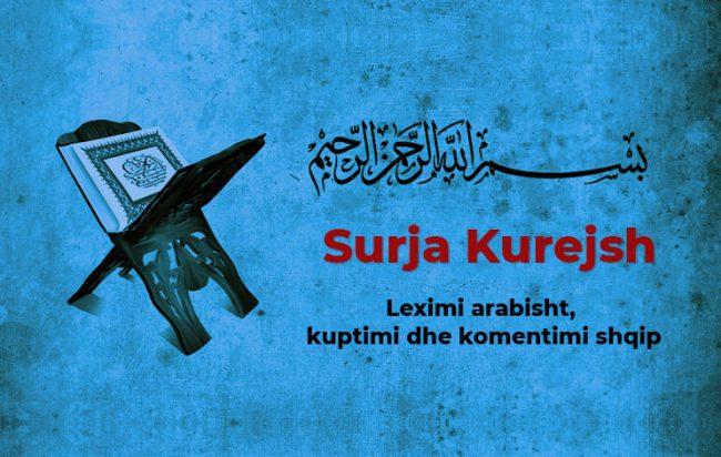 Surja Kurejsh-106