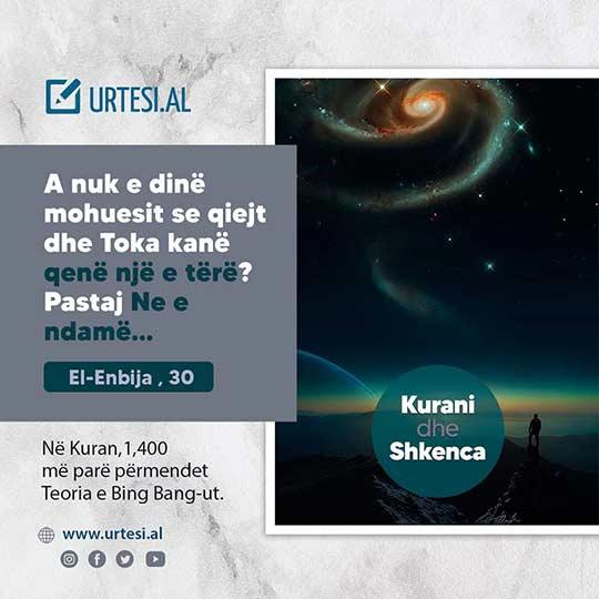 Mrekullia shkencore e Kuranit, ndarja tokës dhe e qiejve nga njëri-tjetri