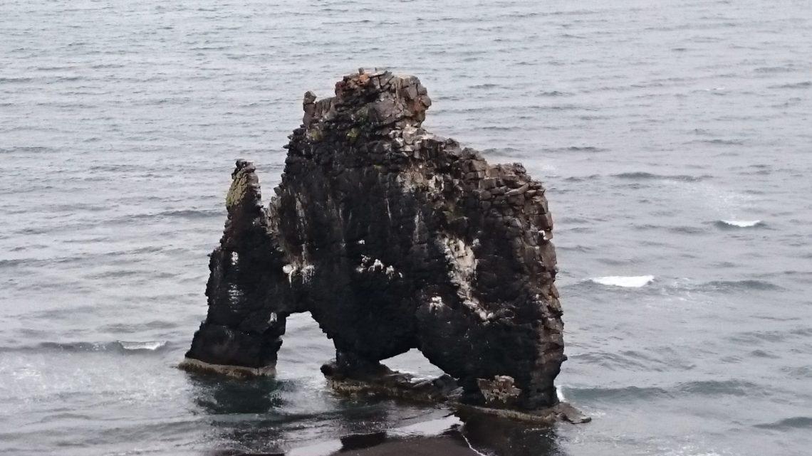 Исландия. Неизведанный остров.