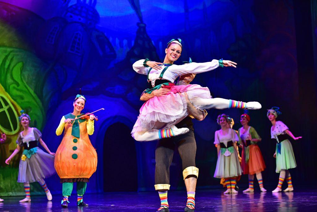 Артист балета