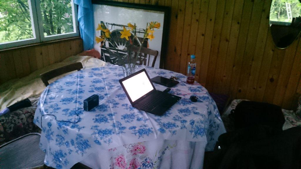 Ваш комфортный офис дома