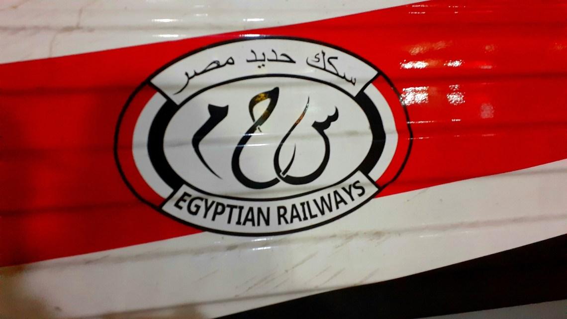 Личный опыт. Поездом по Египту.