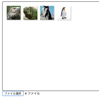 image-multiple-select.png