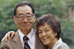 oriental couple