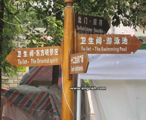 toilet the oriental spirit