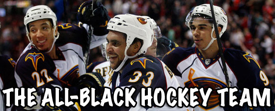 Black Hockey1