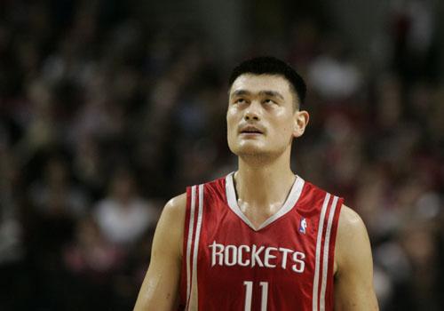 yao ming retires nba
