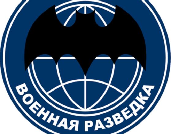Gru emblem