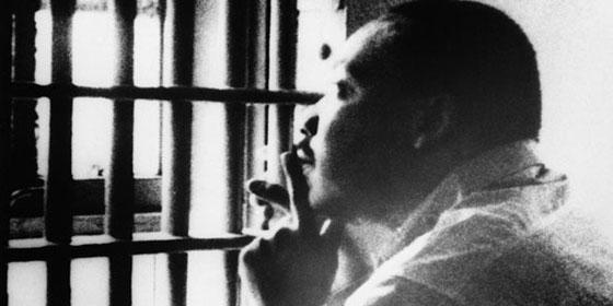 MLK Jail