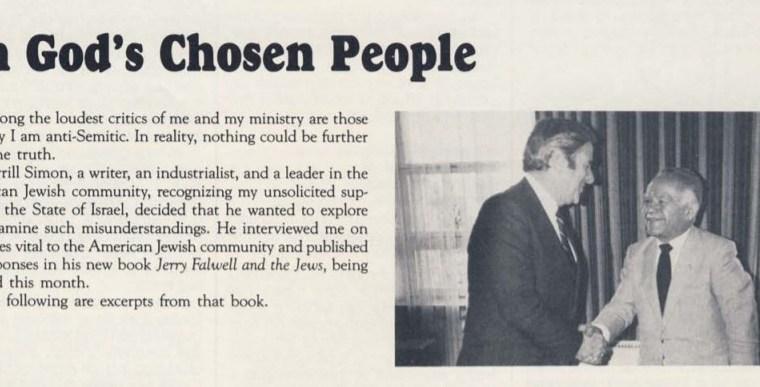 ראיון עם פלאוול לפני בחירות 1984 על יחסי ישראל -אוונגליסטים