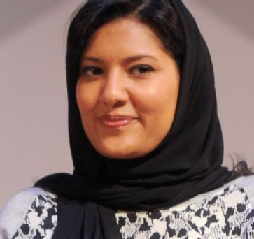 H.R.H. Princess Reema bint Bandar Presents Credentials to President Trump as Saudi Arabia's First Female Ambassador