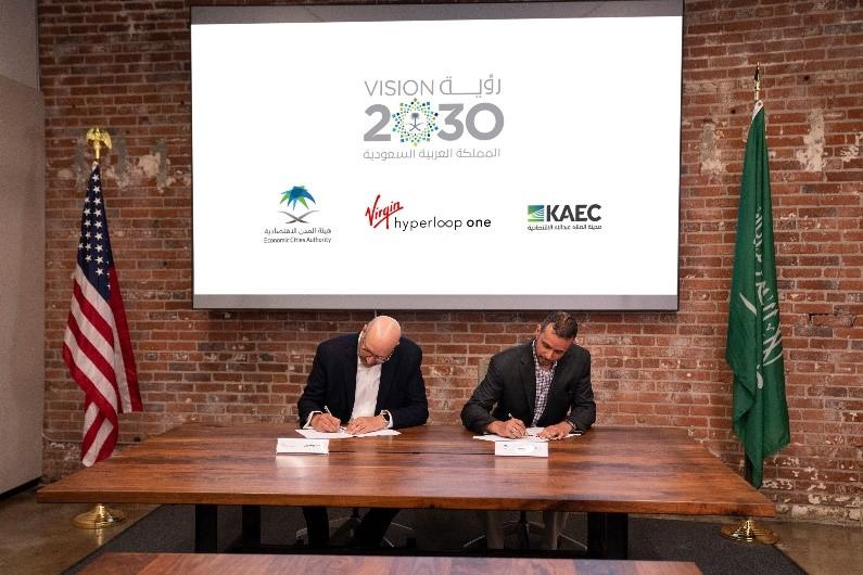 USSABC Organizes U.S. Business Tour with Saudi Economic Cities Authority