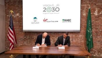 Pfizer Opens KAEC Manufacturing Facility – USSABC
