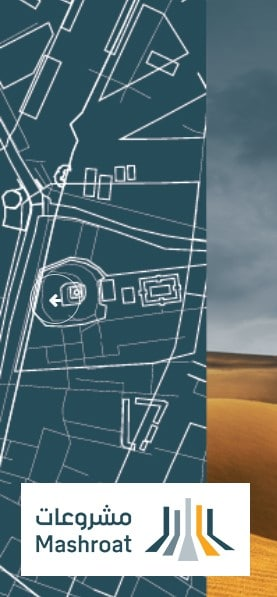 Saudi Arabia Seeking U.S. Project Management Companies