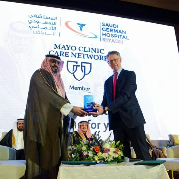Saudi German Hospital Signs Agreement with U.S. Mayo Clinic