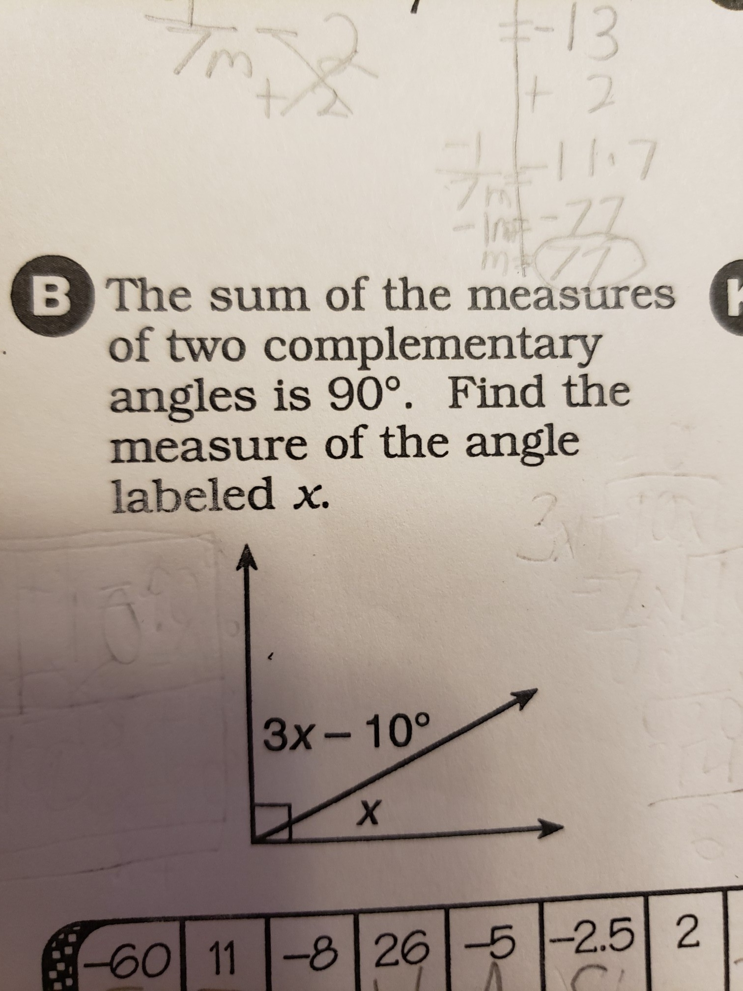 What Is The Sum Of The Measures Of Two Complementary