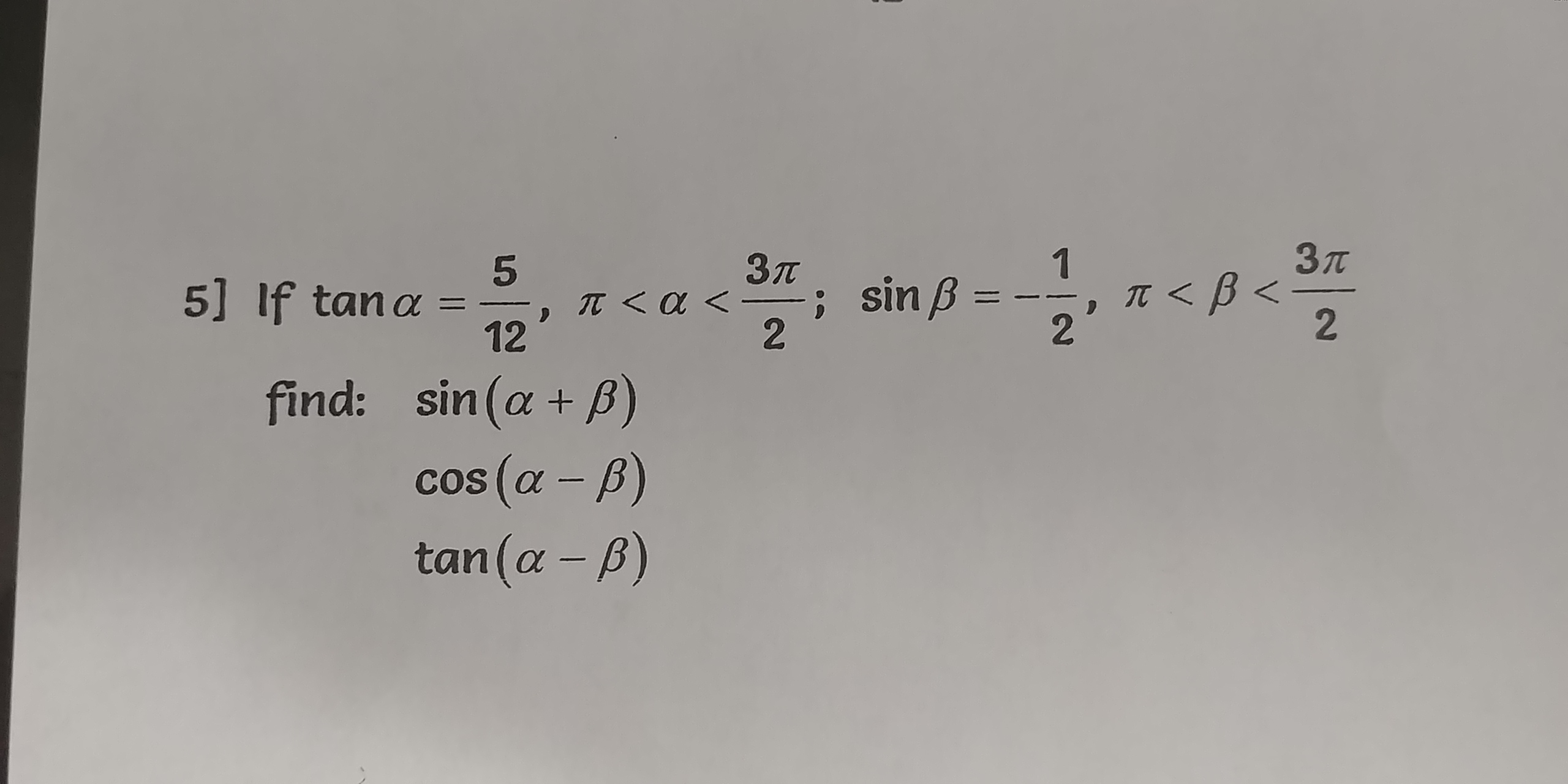 How Is This Solved Using Trig Identities Sum Difference