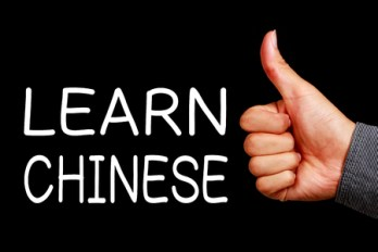Learn Chinese at best Chinese Language Centre in Coimbatore