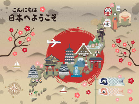 ninja abstract: adorable Japan travel map - Hello welcome to Japan in Japanese words Illustration