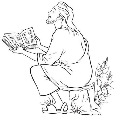 Imagenes De Jesus Para Dibujar Animado On Log Wall