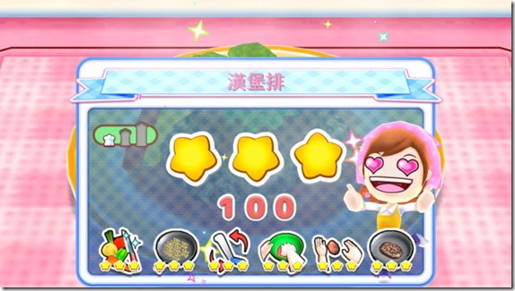 cooking mama-9