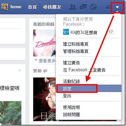 行動網路流量暴增的元凶: 快關閉Facebook影片自動播放 1_thumb
