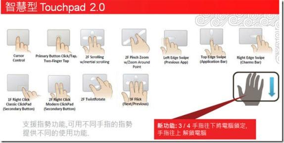Lenovo 聯想 Z510 i5-4200M 評測 lenovo-z510-11_thumb