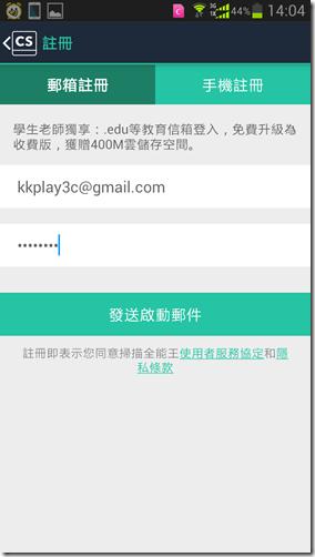 kkplay3c-0815-3