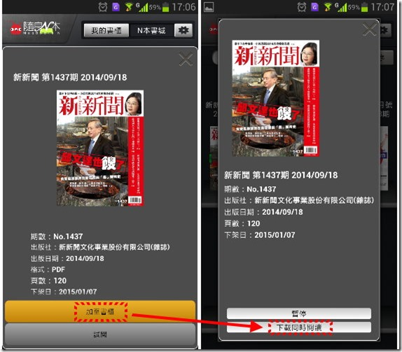 kkplay3c-magbooks-4