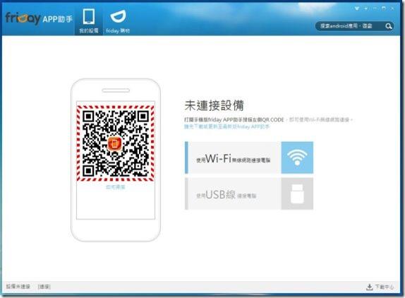 kkplay3c-firday app-12