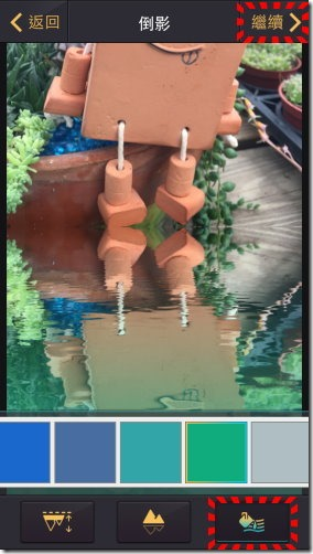 Reflection 照片呈現水中倒影效果,限時免費下載中 reflection-4_thumb
