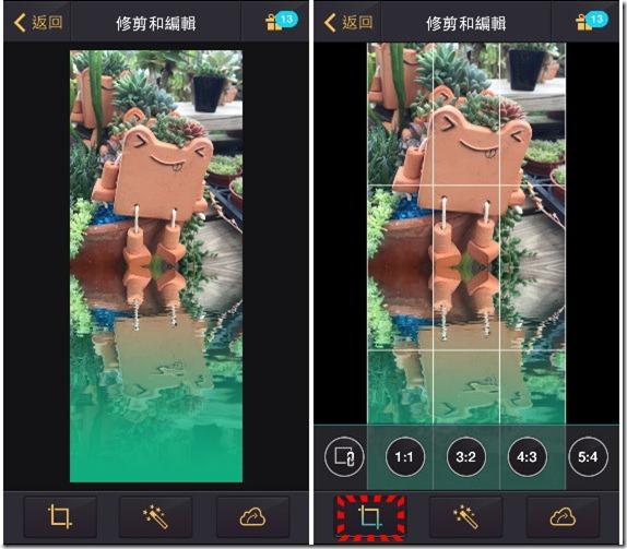 Reflection 照片呈現水中倒影效果,限時免費下載中 reflection-5_thumb