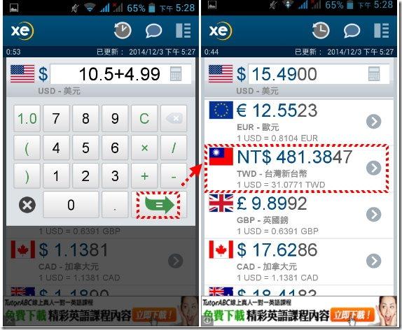 kkplay3c-XE Currency-6