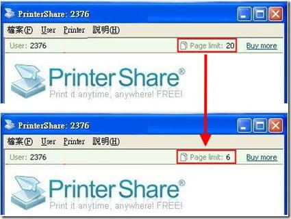 PrinterShare:無論身在何處,隨時列印你的重要文件 kkplay3c-0819-20_thumb
