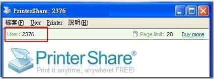 PrinterShare:無論身在何處,隨時列印你的重要文件 kkplay3c-0819-7_thumb