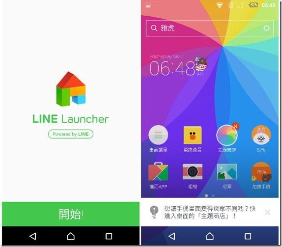 LINE Launcher-1_zpsflcthpe2