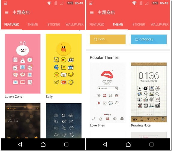 LINE Launcher – 打造個人專屬的手機主題 (Android限定版) LINE-Launcher-2_zpswkni0pkl_thumb