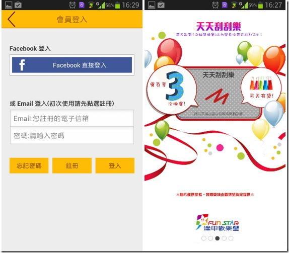 kkplay3c-FengjiaNightMarket-2
