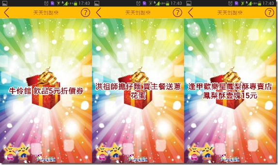 kkplay3c-FengjiaNightMarket-3