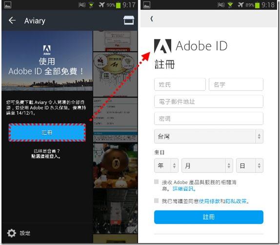 [限時優惠] 超強照片編輯 APP Aviary,登入 Adobe ID 解鎖全功能!(價值200美元) kkplay3c-aviary-5_thumb