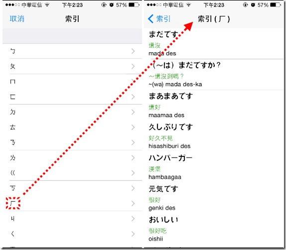 kkplay3c-YUBISASHI-6