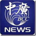 想成為最有國際觀的達人嗎? 國內外新聞網 APP 大集合 kkplay3c-APP-8_thumb