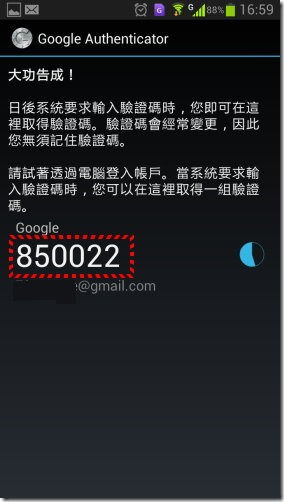 kkplay3c-Gmail-10