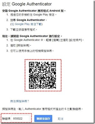 kkplay3c-Gmail-11