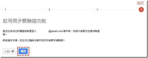 kkplay3c-Gmail-6
